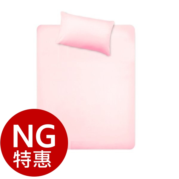(輕微NG特惠出清)台灣製純棉單人床包組【3.5X6.2尺床包+美式信封枕套】100%棉透氣舒適 柔軟親膚~華隆寢飾
