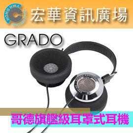 美國哥德 GRADO PS-1000 旗艦級耳罩式耳機 台灣公司貨