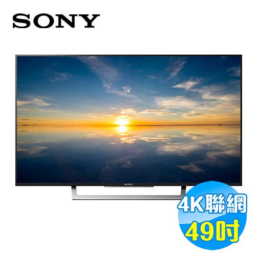 SONY 49吋日本原裝4KHDR廣色域智慧聯網液晶電視 KD-49X8000D