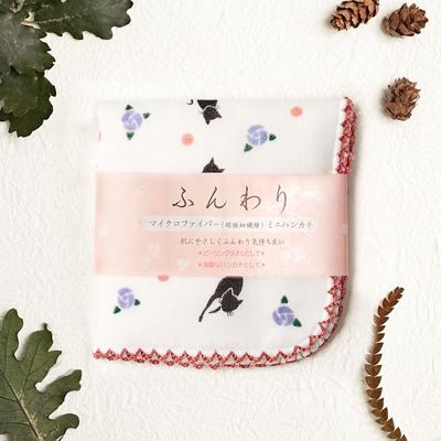 〔APM飾品〕日本Kurochiku 自然物語棉柔滾邊手帕 - 黑貓