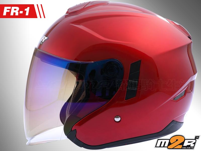 M2R安全帽| FR-1 / FR1 酒紅 素色 【內置墨鏡.雙D扣具】『耀瑪騎士生活機車部品』