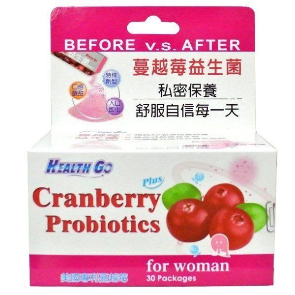 【生達】 蔓越莓益生菌顆粒 30包/盒
