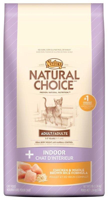 ★優逗★Nutro 美士 室內貓 化毛配方 成貓專用 雞肉+米 3LB/3磅