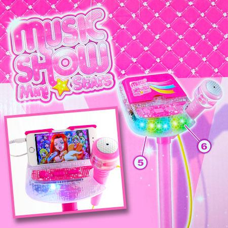 小小明星夢 直立式麥克風 麥克風玩具 卡拉OK 音樂 唱歌 擴音 站立式 兒童玩具【N201411】