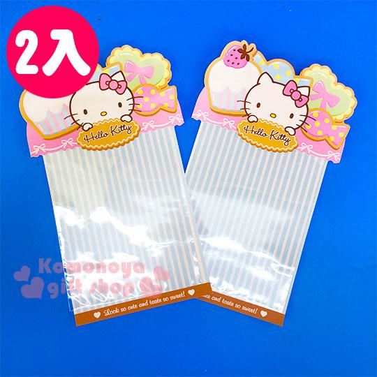 〔小禮堂〕Hello Kitty 點心包裝袋《2入.粉.藍白條紋.甜點》送禮最方便