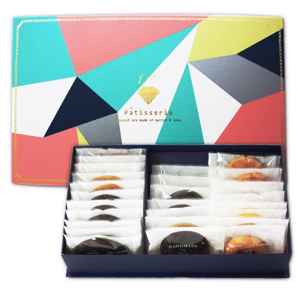 E.手工餅乾 米蘭 寶格麗-時尚禮盒