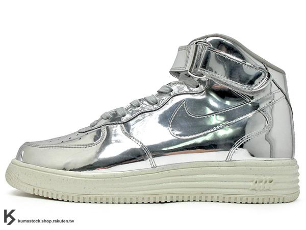 [27.5cm] 限量發售 2014 太空科技 結合 經典鞋款 NIKE LUNAR FORCE 1 MID SP LIQUID METALLIC SILVER TZ 全銀 銀斧頭 中筒 AIR HBA (652849-092) !