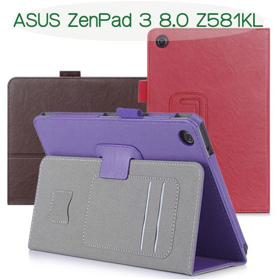 【手托】華碩 ASUS ZenPad 3 8.0 Z581KL 專用平板牛皮紋皮套/書本式翻頁保護套/立架展示斜立