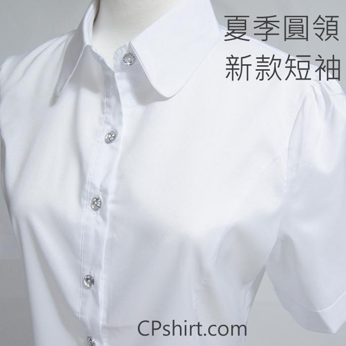 夏季新款 平價 OL 圓領 襯衫 OL套裝 OL上衣 短袖 cps43