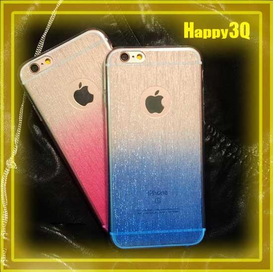 iPhone6/6S/6S+plus漸層漸變閃粉矽膠軟紋髮絲紋全包軟殼iPhone手機殼-多款【AAA0586】