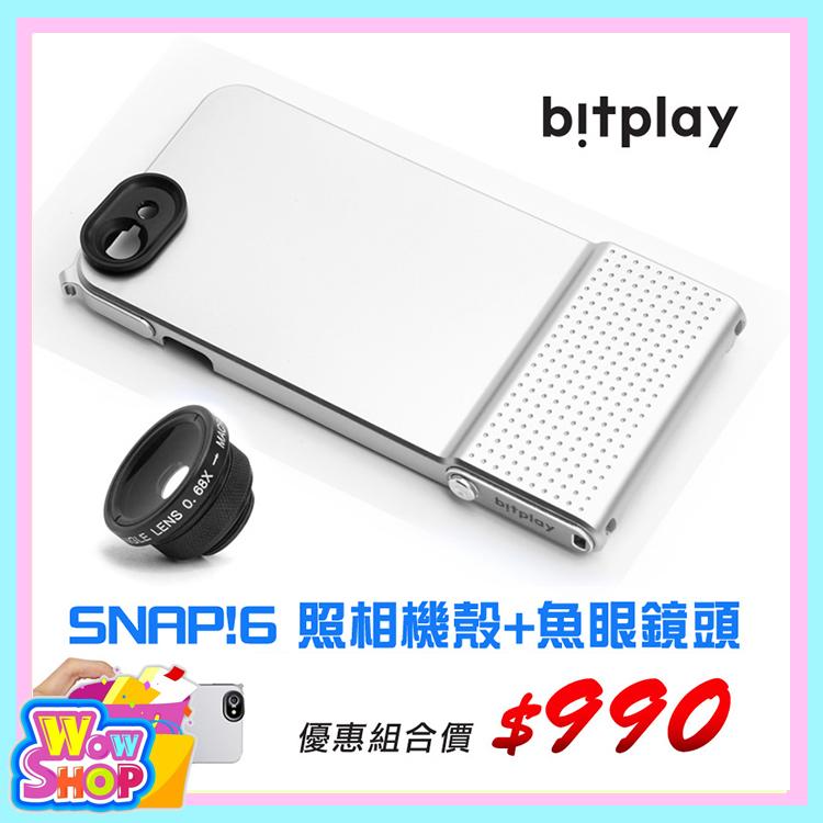 買一送一!! 買SNAP! 6 照相手機殼 即贈市價690元魚眼鏡頭一顆喔
