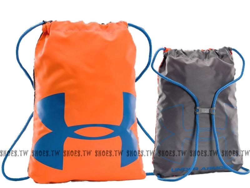 Shoestw【1240539-826】UA 束口袋 鞋袋 雙面背 大LOGO 防潑水 橘藍