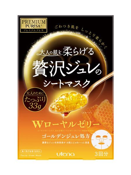 *UTENA黃金果凍面膜 3件799**優惠促銷*UTENA黃金果凍面膜(蜂王漿)《康是美》