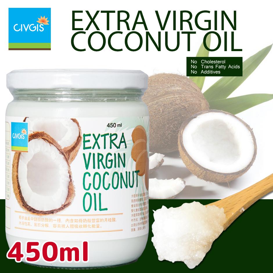 Lifestyling Civgis Coconut Oil  冷壓初榨椰子油 ( 即日起至 2016.12.31 免運費 )