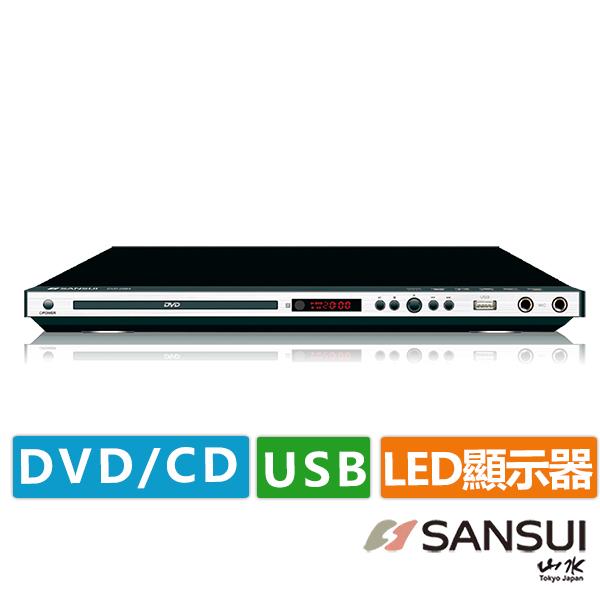 【SANSUI 山水】DVD/USB數位影音光碟機DVD-298A