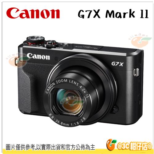 豪華組 送32G+電池+相機包+自拍棒+保貼+清潔組等好禮 Canon PowerShot G7X Mark II G7X 2代 彩虹公司貨 G7XM2 連拍 大光圈