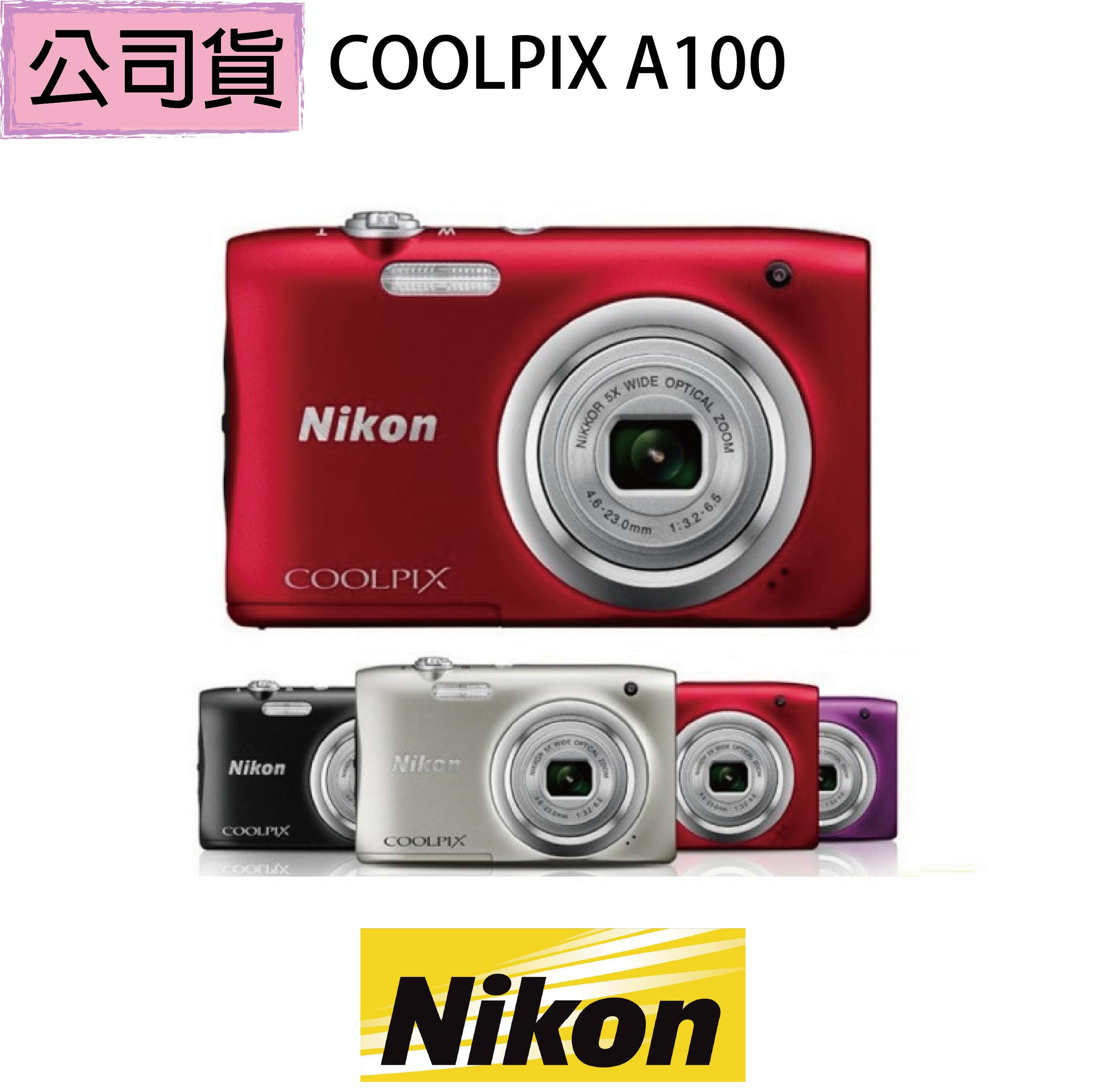 贈【SanDisk 32G 雙電好禮組】【Nikon】COOLPIX A100 數位相機(公司貨)