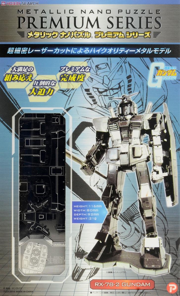 ◆時光殺手玩具館◆ 組裝模型 METALLIC NANO 金屬立體拼圖 鋼彈 RX-78-2 ★單筆滿2千免運費到9月底★