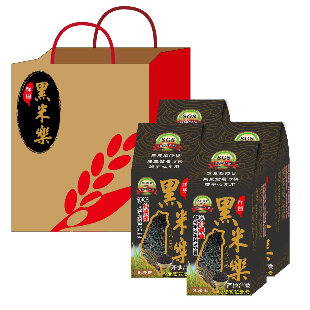 贈紙袋 [正宗電視名人推薦黑米]-濁水溪特級黑米樂4包裝 600g/袋  非紫米.糙米.白米