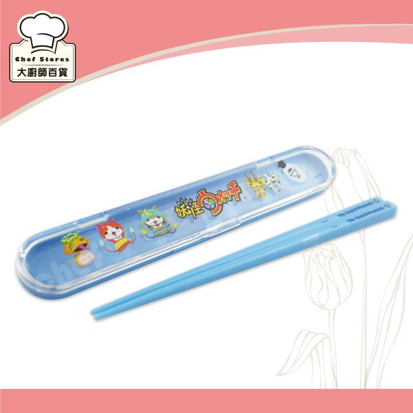 妖怪手錶筷盒組兒童筷子+筷盒環保餐具組-大廚師百貨