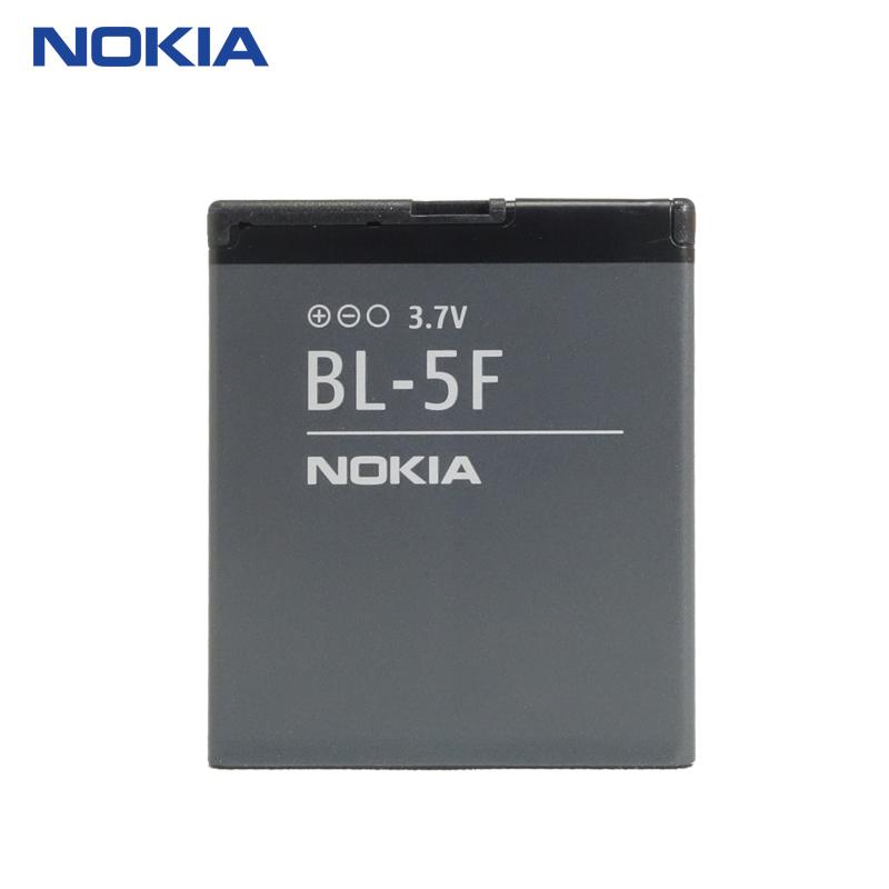 NOKIA 原廠電池 【BL-5F/BL5F】 N95/N96/X5-01/6210/N93/6260S/6290/E65