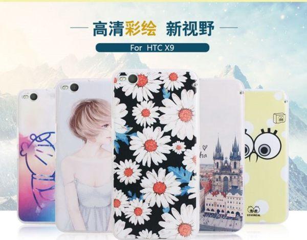 HTC ONE X9 弗萊手機殼卡通軟外殼【預購】