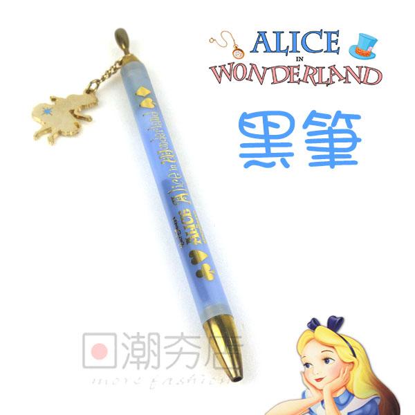 [日潮夯店] 日本正版進口 DISNEY 迪士尼 ALICE 愛麗絲 吊飾 油性 黑筆 ( 0.7mm筆蕊 )