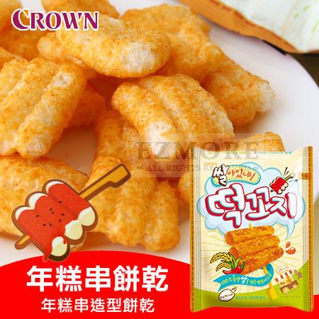 韓國 CROWN 年糕串餅乾 40g 年糕餅乾 辣煎年糕串 年糕餅【N101651】