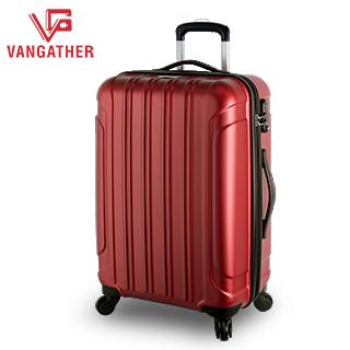 VANGATHER 凡特佳-20吋ABS視覺饗宴系列行李箱-栗子紅