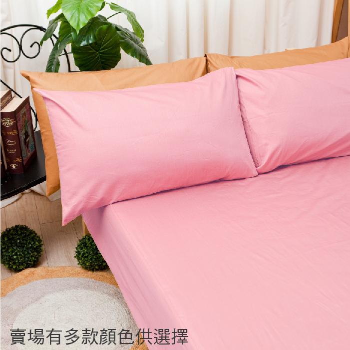 【名流寢飾家居館】新素彩時尚.100%精梳棉.特大雙人薄床包組.全程臺灣製造