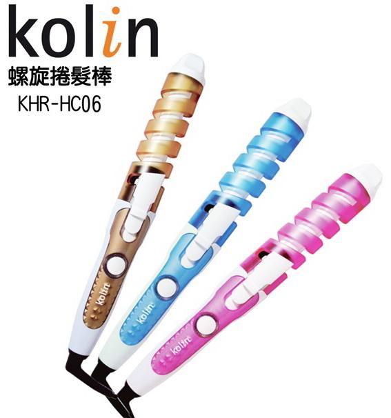 KHR-HC06【歌林】(不挑色,隨機出貨)造型捲捲棒 保固免運-隆美家電