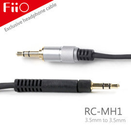 志達電子 RC-MH1 Fiio 3.5mm耳機通用升級線 耳機 採用日本Oyaide PCOCC-A線材 PHILIPS X1/SONY 1R/Denon AH-D320 AH-D340耳機可使用