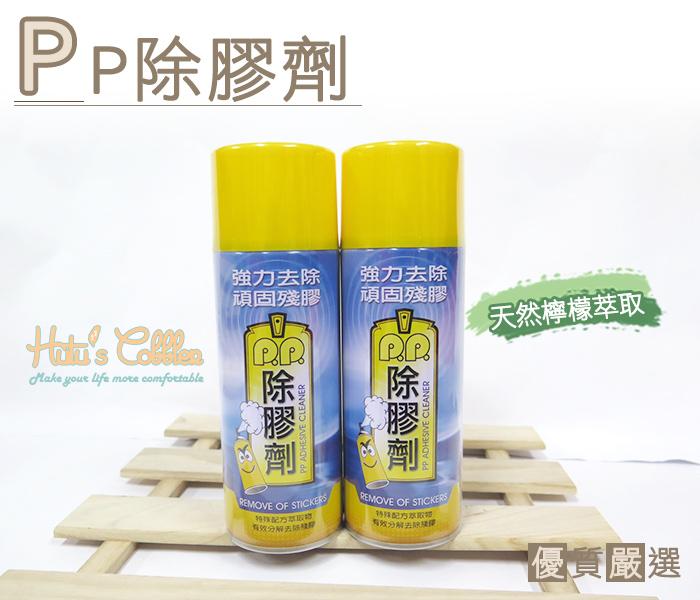 ○糊塗鞋匠○ 優質鞋材 N163 PP除膠劑 420ml 殘膠去除 天然檸檬萃取 不含有毒溶劑