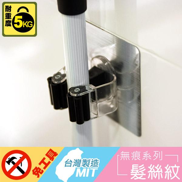 無痕 牙刷架 掛勾【C0081】peachylife第二代無痕工具夾 MIT台灣製 完美主義