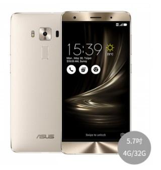 ASUS ZenFone 3 Deluxe ZS570KL 搭配亞太電信門號專案 手機最低1元 新辦/攜碼/續約