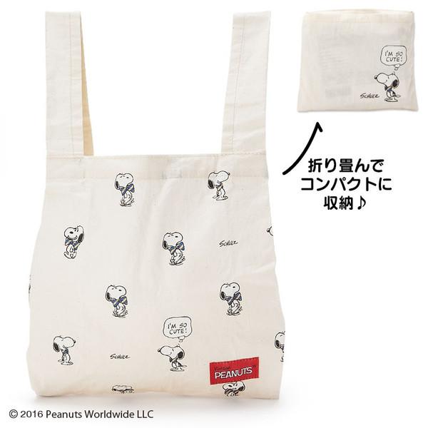 【真愛日本】16080300042    環保購物袋M-SN大領結白  史努比 SNOOPY 包包 手提包 肩背包