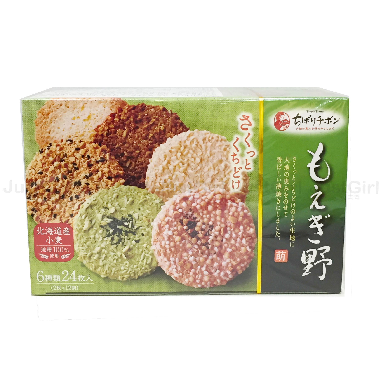 TIVON夢野 圓型薄餅 餅乾 脆餅 雪餅 24枚 日本製造進口 * JustGirl *