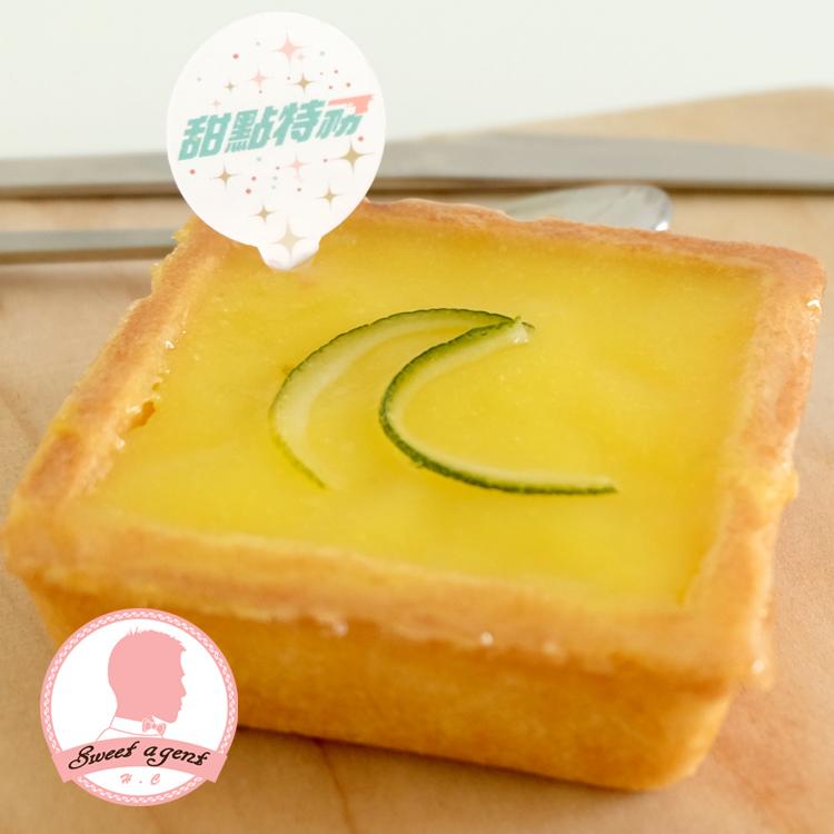 【甜點特務】[ 小學清新檸檬塔 ] 現擠檸檬+酥脆塔皮