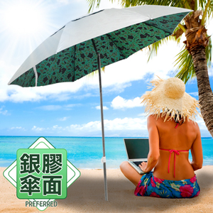 1.8米銀膠傘面遮陽傘(贈送收納袋)釣魚傘休閒傘戶外傘.抗UV防風傘防曬晴雨傘太陽傘雨傘.防紫外線.露營登山裝備用品.推薦哪裡買專賣店D042-RY01