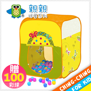 蝴蝶方形球屋帳篷+100球(兒童遊戲帳棚.折疊遊戲球屋.球池.遊戲池.彩色塑膠軟球.ST安全玩具.兒童玩具)