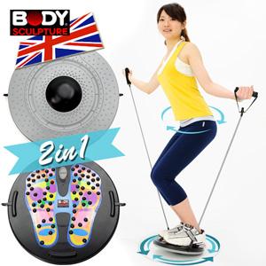 【BODY SCULPTURE】雙面2in1拉繩扭腰盤+平衡板(協調平衡碟平衡盤.扭扭盤腳底按摩拉筋板.運動健身器材.推薦哪裡買)C016-958