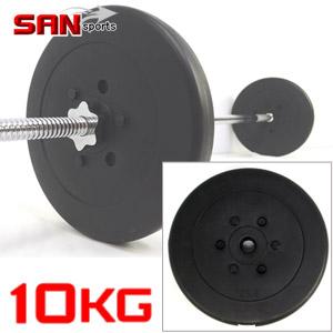 10KG水泥槓片(單片10公斤槓片.槓鈴片.啞鈴.舉重量訓練.運動健身器材.便宜)C113-B2100
