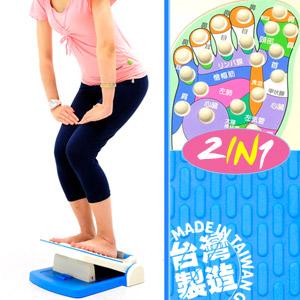 台灣製造 足部按摩拉筋板(腳底按摩器按摩墊.多角度易筋板足筋板.平衡板美腿機.多功能健身板.運動健身器材.推薦哪裡買) P260-730M