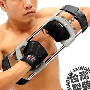 台灣製造ARM TRAINER臂力訓練器(20~60公斤調節)手臂熱健臂器.手腕力訓練器腕力器.運動健身器材.推薦哪裡買P260-HG102