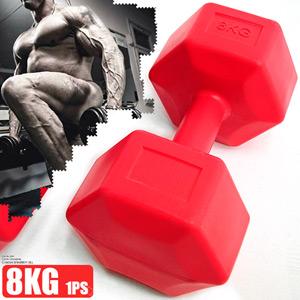 六角8KG啞鈴(單支販售)6角8公斤啞鈴訓練方法.練胸肌舉重量訓練.運動健身器材.推薦哪裡買C113-33528