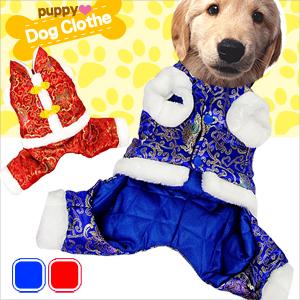 唐裝絲綢保暖寵物裝(寵物服.寵物衣.寵物衣服寵物服裝.小狗衣服貓衣服.寵物用品.推薦哪裡買)E118-A83