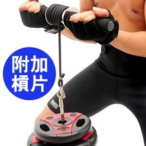 槓片捲重器(附加槓片)健臂器手臂力訓練器.握力器手腕力訓練器.重量訓練機.啞鈴片捲重器.運動健身器材.推薦哪裡買M00119