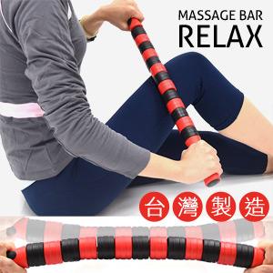 台灣製造 瑜珈滾輪棒按摩棒(彈性加壓)美人棒瑜珈柱指壓瑜珈棒.運動按摩器材MASSAGE BAR.推薦哪裡買P260-MS0713