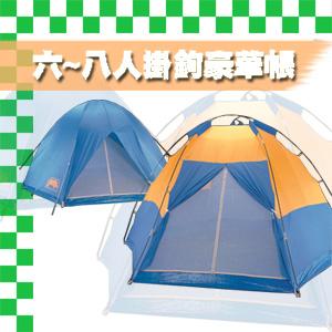 【RHINO 犀牛】六至八人掛鉤豪華帳.露營用品.戶外用品.登山用品.蒙古包.帳篷.帳棚