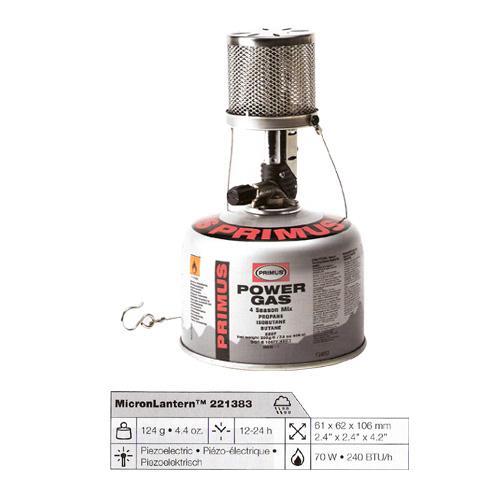 【RHINO】犀牛 自動點火微米型瓦斯網燈(含點火器).露營用品.戶外用品.登山用品.野營.露營燈